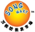 Songmart Cash & Carry Sdn. Bhd.